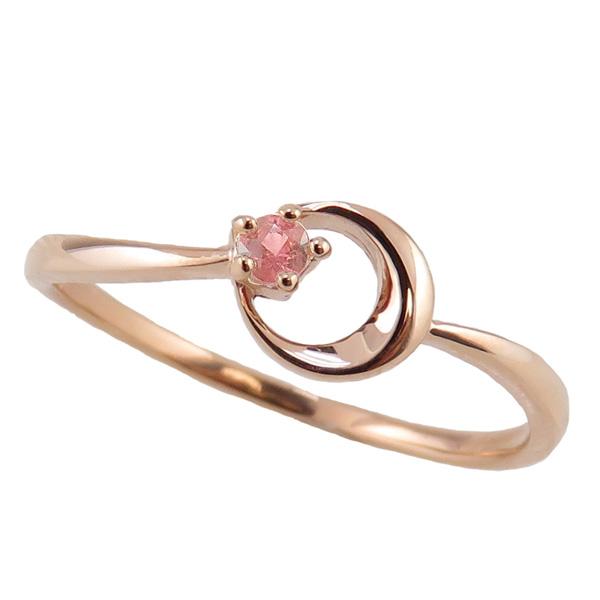 ピンクトルマリンリング 10月誕生石 10金 月モチーフ moon 指輪 K10 ピンキーリング カラーストーン ギフト