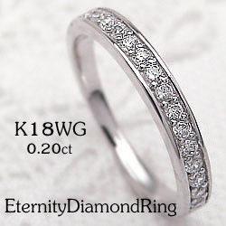 ハーフエタニティリング 天然ダイヤモンド0.20ct ホワイトゴールドK18