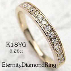 指輪 18金 ゴールド ハーフエタニティリング イエローゴールドK18 天然ダイヤモンド0.20ct