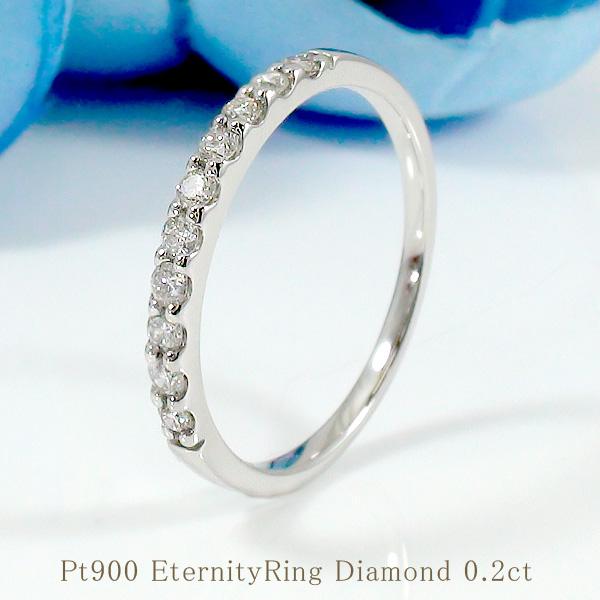10石プラチナダイヤモンドリング/Pt900指輪/0.20ct