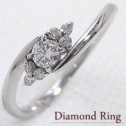 ピンキーリング 7ストーン ダイヤモンドリング ホワイトゴールドK18 指輪 18金 結婚記念日 ジュエリーショップ 誕生日 文字入れ 刻印 可能 新生活 在宅 ファッション