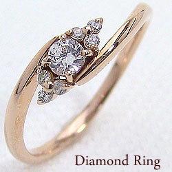 天然ダイヤモンドリング/ピンクゴールドK10/婚約/プレゼントに/0.16ct