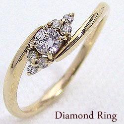 天然ダイヤモンドリング/イエローゴールドK10/婚約/プレゼントに/0.16ct