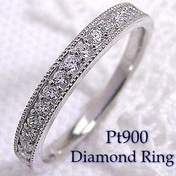 プラチナ900 指輪 天然ダイヤモンド15石0.20ct ハーフエタニティリング 通販ショップ