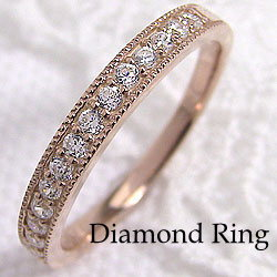 エタニティリング ピンクゴールドK18 指輪 天然ダイヤモンド15石0.20ct ジュエリーアイ