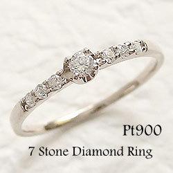 プラチナ900 ラッキーアイテム 指輪 セブンストーン 天然ダイヤモンドリング0.15ct