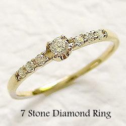 イエローゴールドK10 指輪 天然ダイヤモンド0.15ct セブンストーン ring ラッキーアイテム