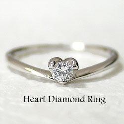 一粒ダイヤモンド ハートリング ホワイトゴールドK18 婚約 0.10ct