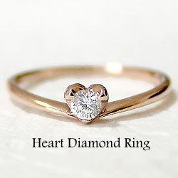 一粒ダイヤ ハートジュエリー 18金 ピンクゴールドK18 婚約 プレゼントに 0.10ct