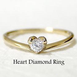 ハートリング 一粒ダイヤモンド イエローゴールドK10 婚約 通販 10金 ゴールド
