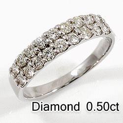 ホワイトゴールドK18 天然ダイヤモンド18石 0.50ct ジュエリーアイ
