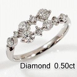 ホワイトゴールドK18 天然ダイヤモンド10石 0.50ct ジュエリーアイ
