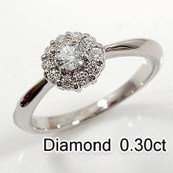 ホワイトゴールドK18 天然ダイヤモンド11石 0.30ct ジュエリーアイ