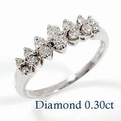 プラチナ900 天然ダイヤモンド 14石 0.30ct 結婚 婚約