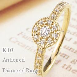 ダイヤモンド リング 指輪 レディース 取巻き 10金 K10 アンティーク ゴールド ピンキーリング ダイヤリング クリスマス プレゼント xmas