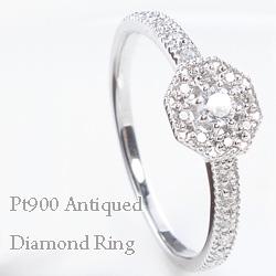 プラチナ900 ダイヤモンド リング 指輪 レディース 取巻き 六角形 Pt900 アンティーク ピンキーリング ダイヤリング ホワイトデー プレゼント ホワイトデー