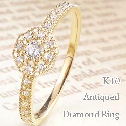 ダイヤモンド リング 指輪 レディース 取巻き 六角形 10金 K10 アンティーク ゴールド ピンキーリング ダイヤリング クリスマス プレゼント xmas