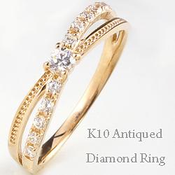 ダイヤモンド リング 指輪 レディース 10金 クロスデザイン K10 アンティーク ゴールド ピンキーリング ダイヤリング 新生活 在宅 ファッション
