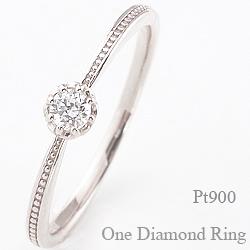プラチナ 一粒 ダイヤモンド リング ミルウチ Pt900 指輪 レディース 重ね着け ピンキーリング ハート モチーフ ホワイトデー プレゼント