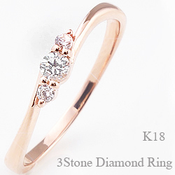 18金 スリーストーン ダイヤモンド リング ゴールド K18 重ね着け ピンキーリング 指輪 レディース クリスマス プレゼント xmas