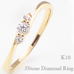 10金 スリーストーン ダイヤモンド リング ゴールド K10 重ね着け ピンキーリング 指輪 レディース ホワイトデー プレゼント ホワイトデー