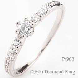 プラチナ 7石 ダイヤモンド クラウンリング ミルウチ Pt900 重ね着け 王冠 ピンキーリング 指輪 レディース モチーフ 新生活 在宅 ファッション