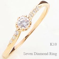 セブンストーン ダイヤモンド 7石 10金 K10 ゴールド リング 指輪 レディース 重ね着け 王冠 ピンキーリング モチーフ クリスマス プレゼント xmas