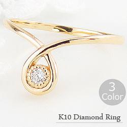 指輪 レディース ダイヤモンド ファランジ リング ミディリング 10金 ピンキーリング 一粒 しずく モチーフ ボーナス プレゼント
