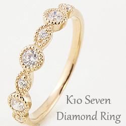 ダイヤモンドリング ゴールド 10金 セブンストーン ゴールド K10 指輪 レディース ミルウチ ジュエリー ピンキーリング ギフト ホワイトデー プレゼント ホワイトデー