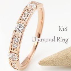 指輪 レディース ダイヤモンドリング 18金 ゴールド ピンキーリング ゴールド K18 婚約 記念日 ジュエリー ギフト ホワイトデー プレゼント ホワイトデー