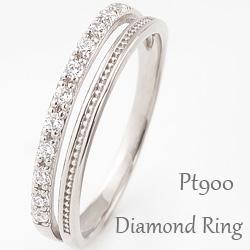 ダイヤモンドリング プラチナ900 二連 指輪 レディース ピンキーリング Pt900 diamond エタニティリング 記念日 ジュエリー ギフト ボーナス プレゼント