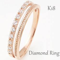 18金 指輪 レディース ダイヤモンドリング ピンキーリング ゴールド 二連タイプ K18 エタニティリング 記念日 ジュエリー ギフト ホワイトデー プレゼント ホワイトデー