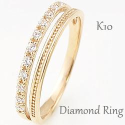 10金 指輪 レディース ダイヤモンドリング ピンキーリング ゴールド 二連タイプ K10 エタニティリング 記念日 ジュエリー ギフト ホワイトデー プレゼント ホワイトデー