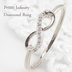 ピンキーリング 指輪 レディース インフィニティ リング プラチナ900 無限マーク 天然 ダイヤモンド Pt900 1号~ 幸運モチーフ 7石 セブンストーン ジュエリー 新生活 在宅 ファッション