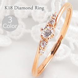 指輪 レディース ダイヤモンドリング 婚約指輪 18金 5石 ファイブストーン ゴールド ピンキーリング 1号~ クリスマス プレゼント xmas