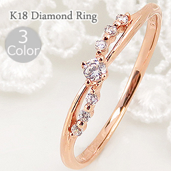 指輪 レディース ダイヤモンドリング 婚約指輪 18金 7石 セブンストーン クロス ゴールド ピンキーリング 1号~ クリスマス プレゼント xmas