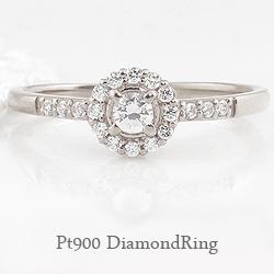 プラチナリング 取り巻き ダイヤモンド 19石 花 フラワー Pt900 指輪 レディース 3号~ ピンキーリング 天然ダイヤ 0.17ct 文字入れ 刻印 レーザー 可能 ボーナス プレゼント
