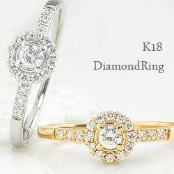 取り巻き ダイヤモンド リング 19石 花 フラワー 18金 ホワイト ピンク イエロー 指輪 レディース 3号~ ピンキーリング 天然ダイヤ 0.17ct 文字入れ 刻印 レーザー 可能 ボーナス プレゼント