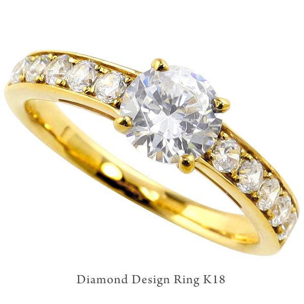 ダイヤモンドリング 18金 指輪 レディース K18 ダイヤモンド デザインリング エタニティリング 大粒 ダイヤ TOTAL 1ct センターダイヤ 0.7ctup Hカラーup SI-1 GOODup天然ダイヤ 鑑定書付 婚約指輪 ブライダル ホワイトデー プレゼント ホワイトデー