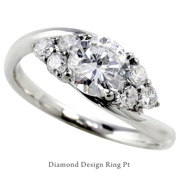 ダイヤモンドリング プラチナ 指輪 レディース Pt900 ダイヤモンド デザインリング 大粒 7石 TOTAL 1ct センターダイヤ 0.7ctup Hカラーup SI-1 GOODup 天然ダイヤ 鑑定書付 婚約指輪 ブライダル ボーナス プレゼント ギフト