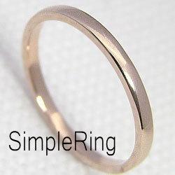 シンプルリング ストレートリング 18金 平甲丸地金指輪 ピンクゴールドK18 ピンキーリング ファランジリング ミディリング レディース 究極 ギフト