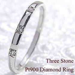 3ストーン ダイヤモンドリング Pt900 指輪 プラチナ ピンキーリング トリロジー ファランジリング ミディリング 究極リング 工房 通販 直送 ショップ ギフト