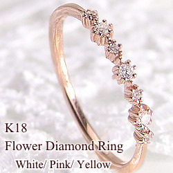 指輪 フラワーリング 18金リング K18WG K18PG K18YG ダイヤモンド ピンキーリング ファランジリング ミディリング 3号~ プレゼント ギフト