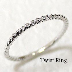 ツイストリング シンプルリング 10金 指輪 ひねり線 ホワイトゴールドK10 ピンキーリング ファランジリング ミディリング 指輪 オシャレ 究極 ジュエリーアイ ギフト ホワイトデー