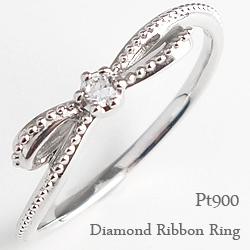 ピンキーリング リボンリング 指輪 プラチナ ダイヤモンドリング Pt900 1号~15号 diamond ring ネットショップ 通販 工房 直販 文字入れ 刻印 可能 ギフト rr