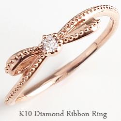 リボンピンキーリング リボンリング 10金 ダイヤモンド ファランジリング ミディリング 指輪 K10 1号~15号 レディース りぼん ネットショップ 通販 ギフト rr