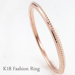 ストレートリング 18金 指輪 K18 ピンキーリング ファランジリング ミディリング ring ミル打ち ネットショップ 通販 ギフト OSSS