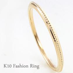 ストレート 繊細リング 10金 指輪 K10 ピンキーリング ファランジリング ミディリング ring ミル打ち ネットショップ 通販 ギフト OSSS ホワイトデー