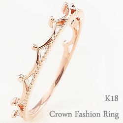 ティアラリング 指輪 重ね着け 18金 ピンキーリング ファランジリング ミディリング K18 ring ネットショップ 通販 ギフト OSSS ホワイトデー