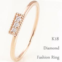 スリーストーンダイヤモンド 指輪 リング 18金 重ね着け ピンキーリング ファランジリング ミディリング K18WG K18PG K18YG ring ネットショップ 通販 ギフト OSSS
